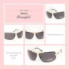 Мужские очки Matrix.