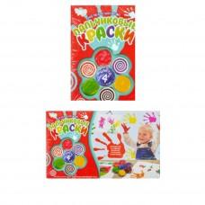 Пальчиковые краски для деток 4 цвета