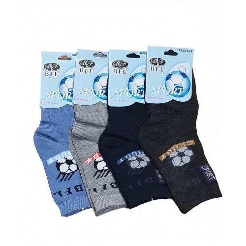 Детские носки для мальчиков Sport 26-28