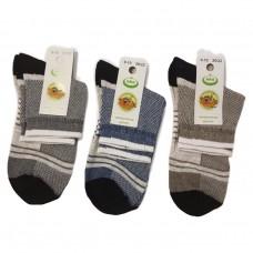 Носки для мальчиков в сетку
