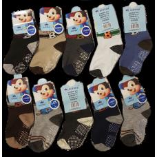 Детские носки с тормозами