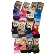 Детские носки махровые Бамбук
