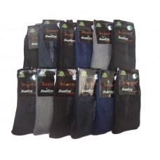 Бамбуковые теплые мужские носки
