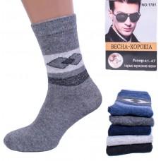 Мужские  носки Ангора