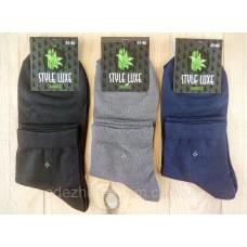 Бамбуковые мужские носочки Хорошего качества