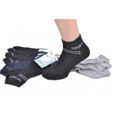 Мужские спортивные носки