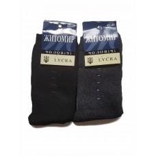 Махровые мужские носки Житомир
