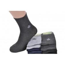 Бамбуковые мужские носки