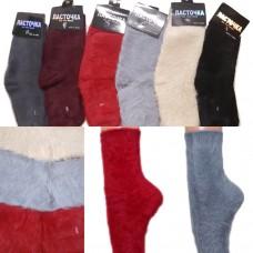 Ангоровые пушистые носки 35-39 размер