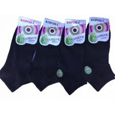 Бамбуковые чёрные женские носки