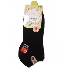 Качественные женские носки